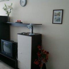 Апартаменты Yanis Apartment In Hermes Complex Солнечный берег удобства в номере