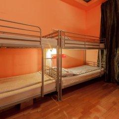 Отель Жилое помещение Bear на Смоленской Кровать в общем номере фото 12