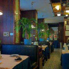 Hotel Mec гостиничный бар