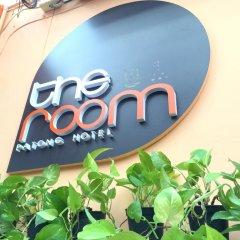 Отель The Room Patong бассейн