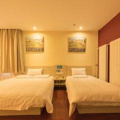 Отель Hanting Hotel Beijing Liufang Branch Китай, Пекин - отзывы, цены и фото номеров - забронировать отель Hanting Hotel Beijing Liufang Branch онлайн детские мероприятия