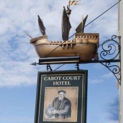 Cabot Court Hotel