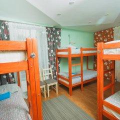 Хостел Кенгуру комната для гостей фото 2