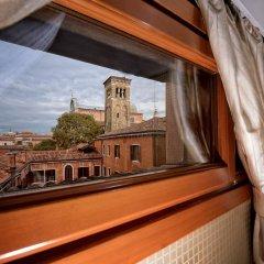 Отель PAGANELLI 4* Номер Делюкс фото 2