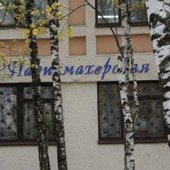 Гостиница Сигнал Беларусь, Могилёв - 4 отзыва об отеле, цены и фото номеров - забронировать гостиницу Сигнал онлайн развлечения