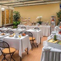 Отель Regno Италия, Рим - 4 отзыва об отеле, цены и фото номеров - забронировать отель Regno онлайн питание фото 3