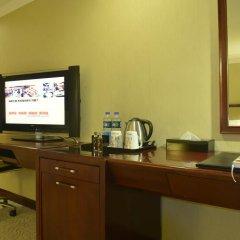 Xianglu Grand Hotel Xiamen 4* Улучшенный номер фото 3