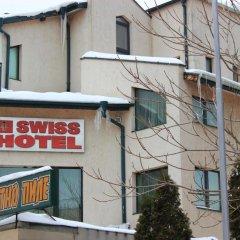 Swiss Hotel Шумен фото 3