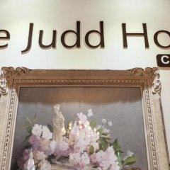 Отель JUDD Лондон помещение для мероприятий