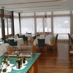 Hotel Cevedale Стельвио помещение для мероприятий