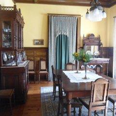 Отель Casa D' Alem Мезан-Фриу питание