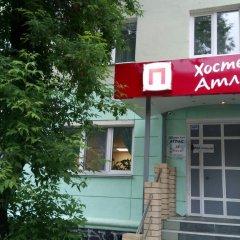 Отель HostelAtlasPerm Пермь банкомат