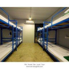 Отель We Bangkok 3* Кровать в общем номере