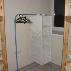 Your Хостел Кровать в общем номере фото 13