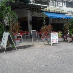 Отель La Canteena парковка