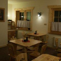 Отель U Bohaca Польша, Закопане - отзывы, цены и фото номеров - забронировать отель U Bohaca онлайн в номере