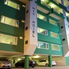 Wiz Hotel парковка