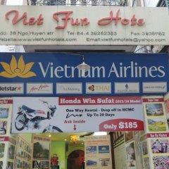 Viet Fun Hotel Ханой городской автобус