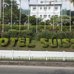 Отель Suisse Канди фото 2