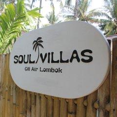 Отель Soul Villas сауна