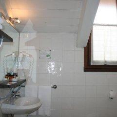 Отель Small Royal 3* Полулюкс