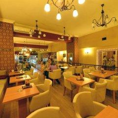 Отель Guest Accommodation Tal Centar Нови Сад гостиничный бар