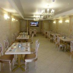 Гостиница СМОЛЕНСКОТЕЛЬ гостиничный бар