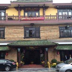 Thanhbinh Ii Antique Hotel Хойан парковка