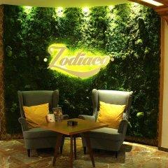 Hotel Zodiaco питание фото 2
