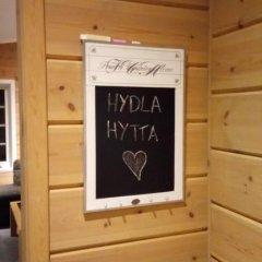 Отель Hydlahytta Stryn развлечения