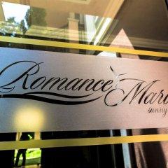 Отель Romance Marine Aparthotel интерьер отеля