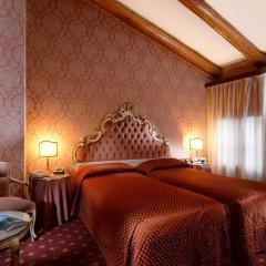 Hotel Rialto 4* Номер категории Премиум с различными типами кроватей фото 3