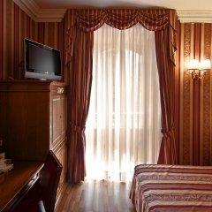 Hotel Gambrinus 4* Стандартный номер двуспальная кровать фото 10