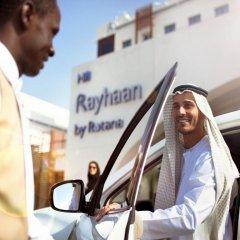 Отель Hili Rayhaan by Rotana ОАЭ, Эль-Айн - отзывы, цены и фото номеров - забронировать отель Hili Rayhaan by Rotana онлайн городской автобус