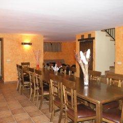 Отель Callejón del Pozo питание
