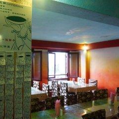 Отель Happiness Guest House Непал, Катманду - отзывы, цены и фото номеров - забронировать отель Happiness Guest House онлайн помещение для мероприятий