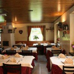 Отель Morgenleit Саурис питание фото 2