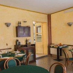 Отель Articiocco Каварцере в номере фото 2
