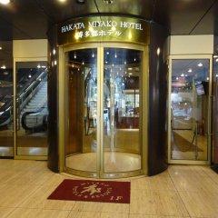 Отель Miyako Hakata Хаката развлечения