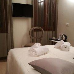 Rio Hotel 2* Стандартный номер с двуспальной кроватью фото 13