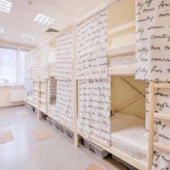 Гостиница Хостелы Рус – Белорусская Кровать в женском общем номере с двухъярусной кроватью фото 2
