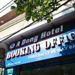 Dong A Hotel Ханой городской автобус