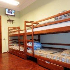 Отель Yourhostel Kiev Киев детские мероприятия фото 4