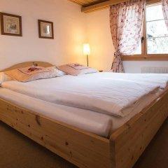 Hotel Kernen 3* Стандартный номер с различными типами кроватей фото 6
