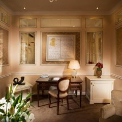 Hotel Bristol Salzburg 5* Люкс
