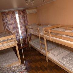 Гостиница Like Hostel Саранск в Саранске 5 отзывов об отеле, цены и фото номеров - забронировать гостиницу Like Hostel Саранск онлайн детские мероприятия фото 2