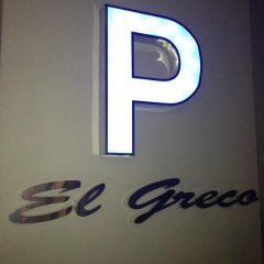 Hotel El Greco 3* Стандартный номер фото 23