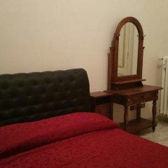 Отель Vatican Templa Deum комната для гостей фото 5