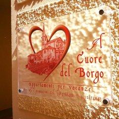 Отель Il Cuore del Borgo Боргомаро спортивное сооружение