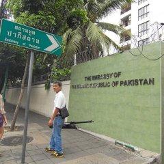 Отель Sky Inn 2 Бангкок спортивное сооружение